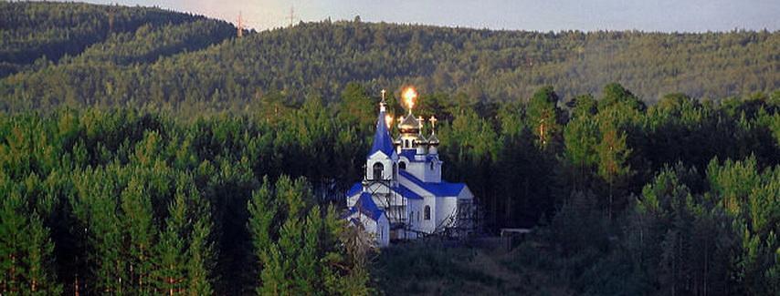 Храм святителя Иннокентия Иркутского п. Чунский